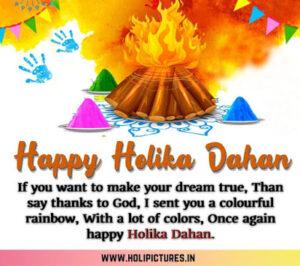 happy holika dahan images sms whatsapp status