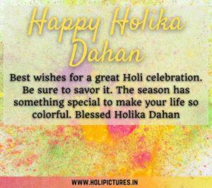 happy holika dahan images sms for facebook