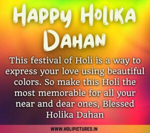 happy holika dahan photos download greetings
