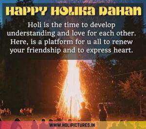 happy holika dahan messages images